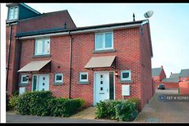 2 bedroom house in Wheeler Way, Basingstoke, RG24 (2 bed) (#1123560)