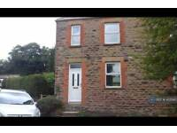 3 bedroom house in Quarry Cottage, Yeovil, BA22 (3 bed)