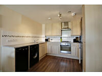 REDUCED PRICE! Lovely 2 Bed Flat for Sale in Basingstoke. Long 119 year lease. No chain.