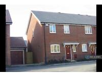 3 bedroom house in Cutter Close, Upnor, ME2 (3 bed)