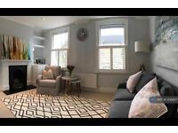 2 bedroom flat in Sherbrooke Rd, London, SW6 (2 bed)