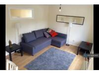 2 bedroom flat in Anglican Court, Liverpool, L8 (2 bed)