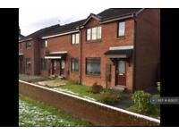 2 bedroom house in Bishopbriggs, Glasgow, G64 (2 bed)