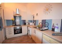 1 bedroom flat in Upper Tooting Road, London, SW17 (1 bed)
