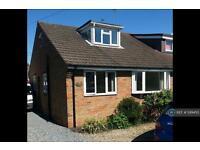 3 bedroom house in Woodhall Way, Beverley, HU17 (3 bed)
