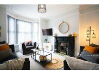 5 bedroom house in Brentwood Terrace, Leeds, LS12 (5 bed) (#1120729)