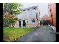 3 bedroom house in Queens Drive, Crowle, Scunthorpe, DN17 (3 bed)