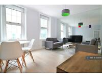 1 bedroom flat in Covent Garden, London, WC2H (1 bed)