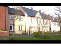 4 bedroom house in Pepper Mill, Telford, TF4 (4 bed)