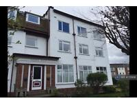 2 bedroom flat in Weydale Avenue, Scarborough, YO12 (2 bed)