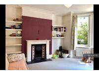 2 bedroom flat in Cranworth Gardens, London, SW9 (2 bed)