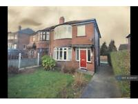 3 bedroom house in Chelwood Drive, Leeds, LS8 (3 bed)