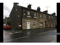 4 bedroom house in Main Streeet, Nr Keighley, BD20 (4 bed)