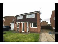2 bedroom house in Culross Grove, Stockton-On-Tees, TS19 (2 bed)