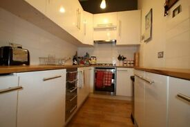 STUNNING 1 BEDROOM FLAT TO RENT IN KENSINGTON***JUST £400PW***HEATING AND HOT WATER INCLUDED