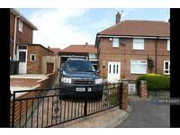 2 bedroom house in Brigshaw Drive, Castleford, WF10 (2 bed)