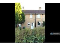 3 bedroom house in Winsley Road, Bradford On Avon, BA15 (3 bed)