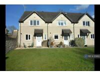 3 bedroom house in Symes Park, Weston, Bath, BA1 (3 bed)