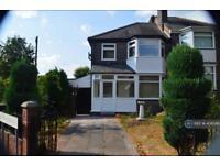 3 bedroom house in Farrington Road, Birmingham, B23 (3 bed)