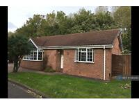 3 bedroom house in Cedarwood Glade, Middlesbrough, TS8 (3 bed)