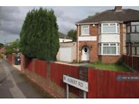 3 bedroom house in Albert Road, Erdington, Birmingham, B23 (3 bed)