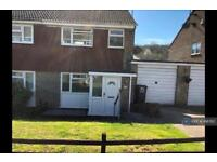 3 bedroom house in Lapwing Close, South Croydon, CR2 (3 bed)