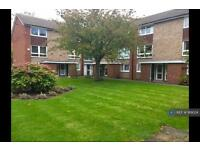 2 bedroom flat in Mellish Court, Surbiton, KT6 (2 bed)