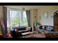 1 bedroom flat in Park Drive, Huddersfield, HD1 (1 bed)