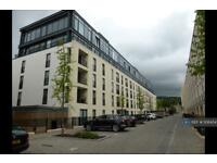 1 bedroom flat in Leopold House, Bath, BA2 (1 bed)