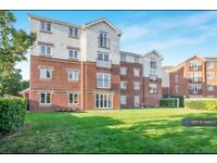 2 bedroom flat in West End Road, Southampton, SO18 (2 bed)
