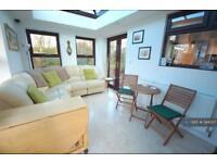 3 bedroom house in Richmond Avenue, Wrea Green, Preston, PR4 (3 bed)
