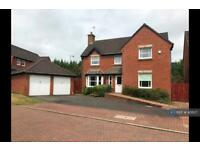 5 bedroom house in Westcroft Court, Livingston, EH54 (5 bed)