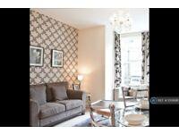 2 bedroom flat in Valley Drive, Harrogate, HG2 (2 bed) (#1019998)