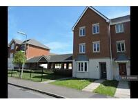 4 bedroom house in Sovereign Avenue, Gosport, PO12 (4 bed)