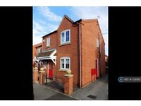 3 bedroom house in Cannon Close, Newark, NG24 (3 bed) (#339385)