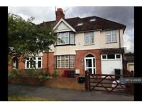 4 bedroom house in Winser Drive, Reading, RG30 (4 bed)