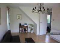 2 bedroom house in Lydney, Bracknell, RG12 (2 bed)