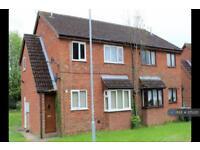 2 bedroom flat in Guillemot Lane, Wellingborough, NN8 (2 bed)