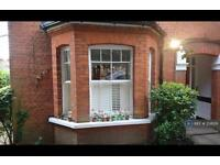 1 bedroom flat in Gombards, St Albans, AL3 (1 bed)