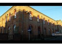 2 bedroom flat in Draycott Mill, Draycott, Derby, DE72 (2 bed)