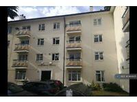 4 bedroom flat in Kingswood House, Kingston Upon Thames, KT2 (4 bed) (#986625)