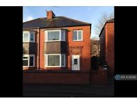 3 bedroom house in Sheppard Road, Doncaster, DN4 (3 bed)