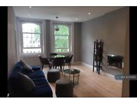 2 bedroom flat in Cornwall Gardens, London, SW7 (2 bed)