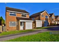 3 bedroom house in A, Swindon, SN25 (3 bed)