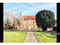 6 bedroom house in The Green, Poulton, Chester, CH4 (6 bed)