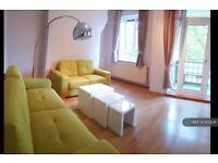 4 bedroom flat in Dashwood House, London, SE21 (4 bed) (#972826)