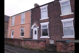 2 bedroom house in Heywood Street, Brimington, Chesterfield, S43 (2 bed)