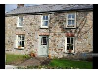 2 bedroom house in Wallis Street, Fishguard, SA65 (2 bed)