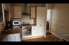 2 bedroom flat in Tooting Broadway, Tooting Broadway, SW17 (2 bed) (#1104379)
