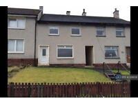 3 bedroom house in Braeside Crescent, South Lanarkshire, ML11 (3 bed)